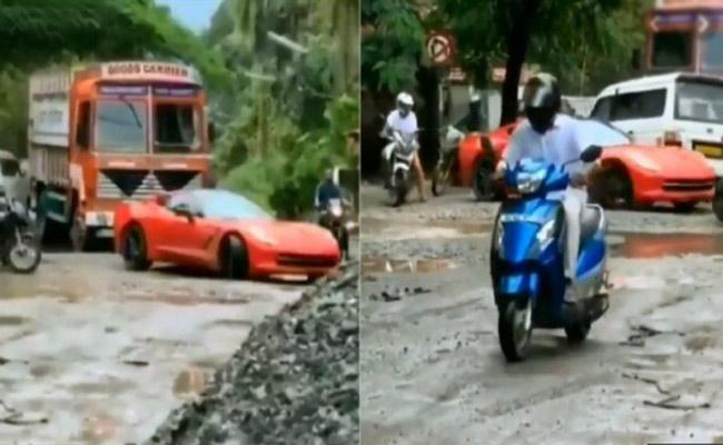 In Viral Video High End Luxury Car Hits Road Full of Potholes - Sakshi