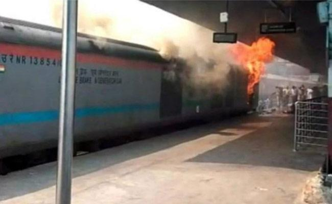 Fire breaks out in a train at New Delhi Railway Station - Sakshi