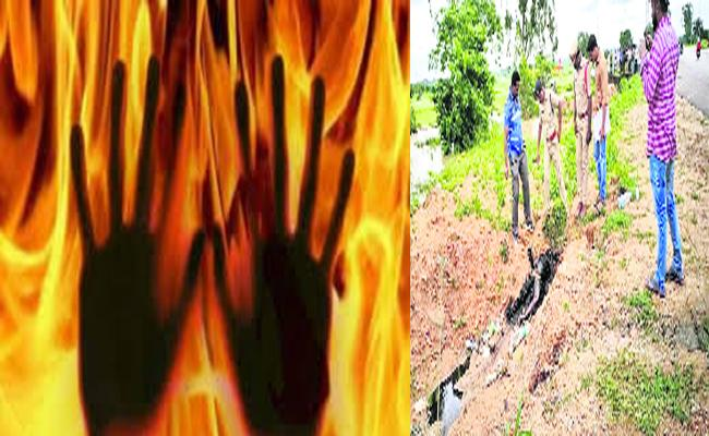 Pregnant Woman Murdered And Burnt In Parigi - Sakshi