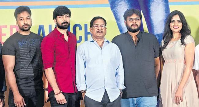 Rama Sakkani Seetha Movie Trailer launch - Sakshi