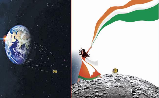 Chandrayaan 2 Vikram Lander All Set To Land On Moon - Sakshi