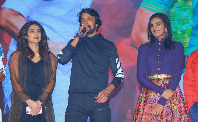 Sudeep speech at Pailwaan Movie Pre Release Event - Sakshi