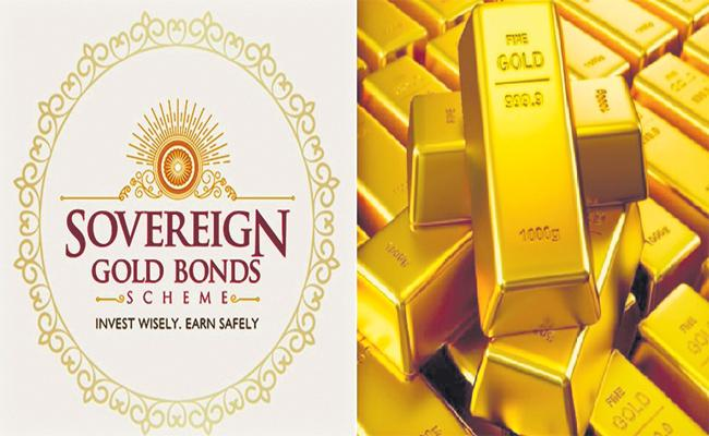 Gold Bond Scheme Start on 9th September - Sakshi