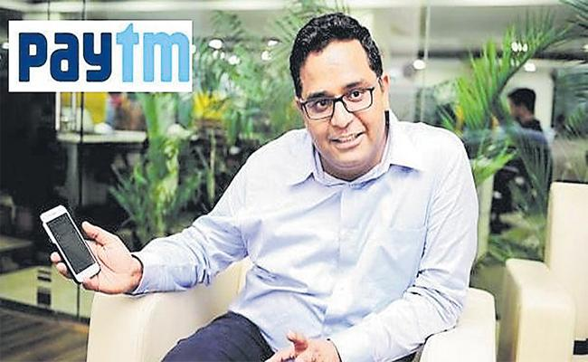 Paytm IPO Coming in Two Years - Sakshi