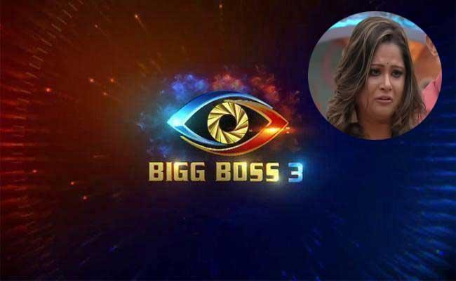Bigg Boss 3 Telugu Shilpa Worried On Housemates Behaviour - Sakshi