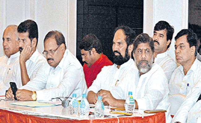 Congress Party team to Yadadri today for protest - Sakshi