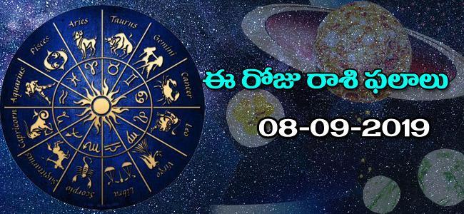 Daily Rasi Phalalu in Telugu (08-09-2019) - Sakshi