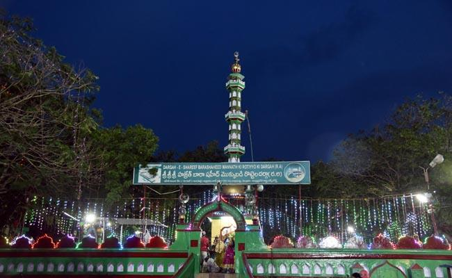 Roti Festival At Bara Shaheed Dargah from September 10 - Sakshi