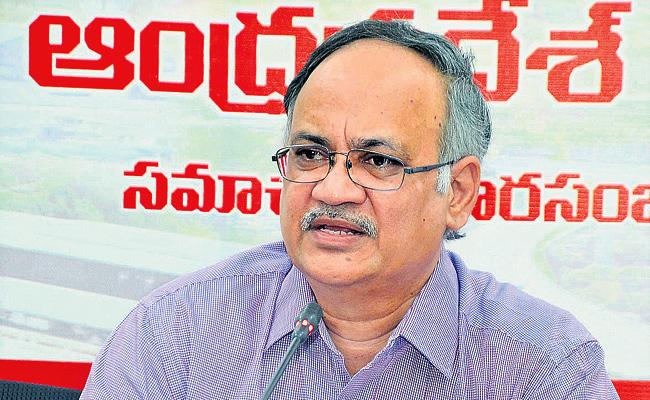 AP Planning Commission Former Vice Chairman Kutumba Rao Involvement in land grab - Sakshi