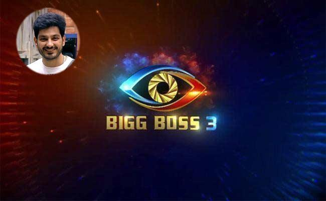Bigg Boss 3 Telugu Netizens Reaction On Alireza Elimination - Sakshi