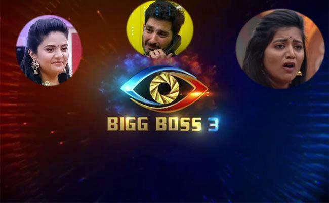 Bigg Boss 3 Telugu Ali Reza Eliminated In Seventh Week - Sakshi