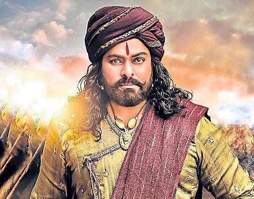 sye raa narasimha reddy movie updates - Sakshi