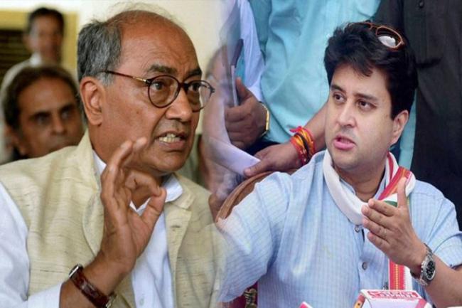 Sonia Gandhi Meets Kamal Nath - Sakshi