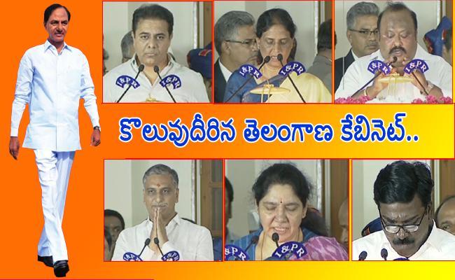 Telangana Ministers Taking Oath At Raj Bhavan - Sakshi