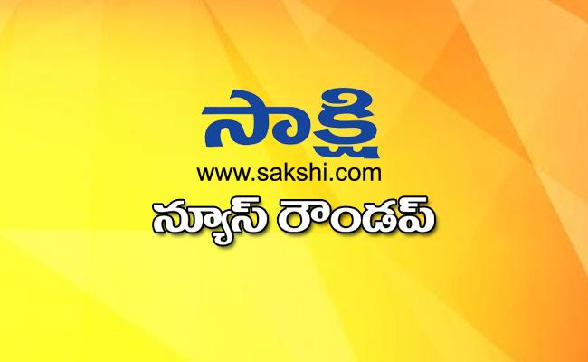 Today News Roundup 8th Sep 2019 Telangana Ministers Taking Oath - Sakshi