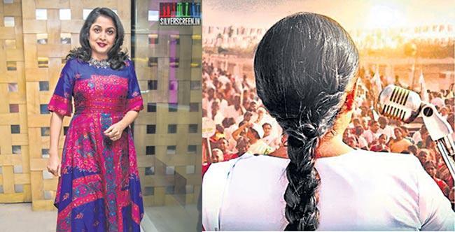 Gautham Menon and Ramya Krishnan team up for Jayalalitha biopic - Sakshi