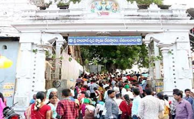 Vemulawada Temple Slow Development In Karimnagar - Sakshi