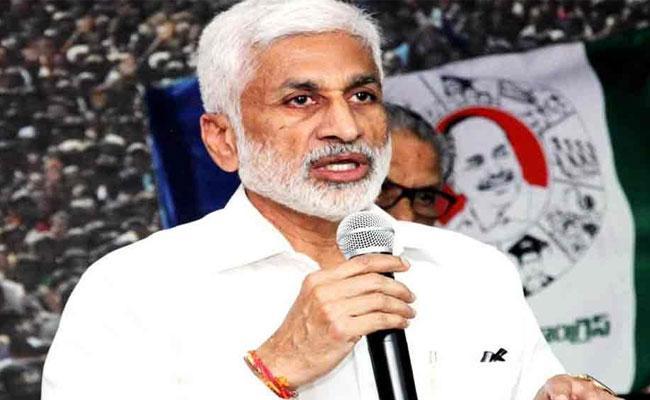 YSRCP MP Vijayasai Reddy Slams Nara Lokesh - Sakshi
