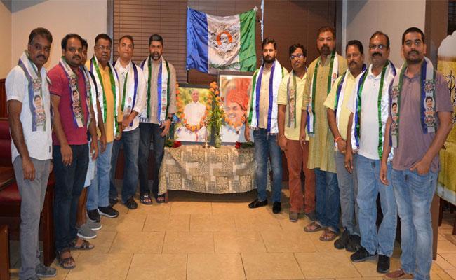 YSR 10th Vardhanti Celebrations In Austin - Sakshi