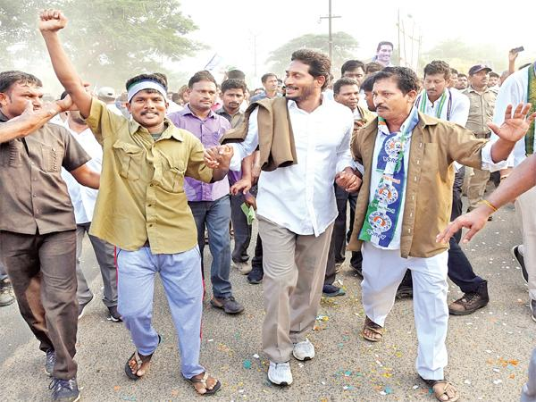 CM YS Jagan is another step forward in promising implementation - Sakshi