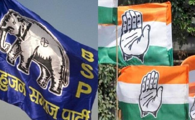 Congress And BSP May Join Hands In Haryana Assembly Elections - Sakshi