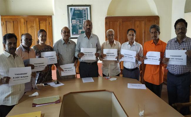 Narsapur YN College Has Been Selected For Paramarsh Scheme In West Godavari  - Sakshi
