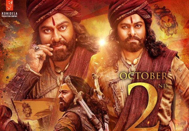 Sye Raa Narasimha Reddy Box Office Prediction - Sakshi