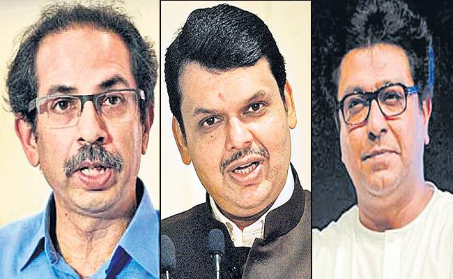 BJP and Shiv Sena to contest the Maharashtra elections - Sakshi