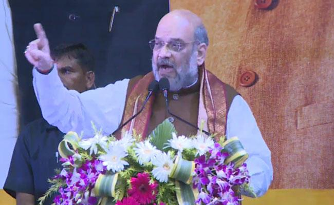 Amit Shah Speech In NRC Seminar At Kolkata - Sakshi