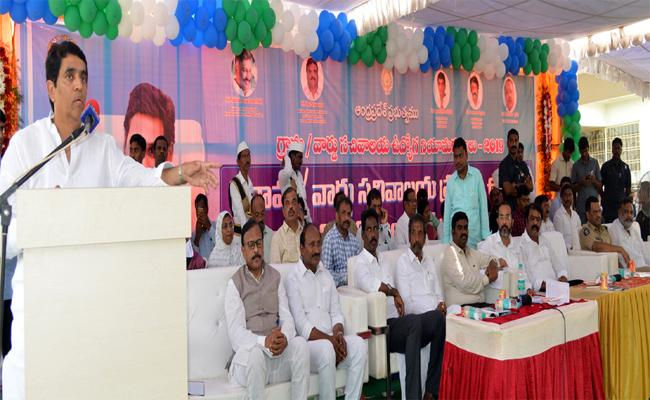 Buggana Rajendranath Reddy speech In Kurnool - Sakshi