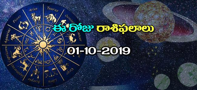 Daily Horoscope in Telugu (01-10-2019) - Sakshi