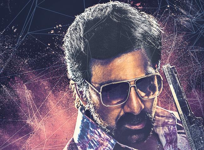 ravi teja disco raja new poster release - Sakshi
