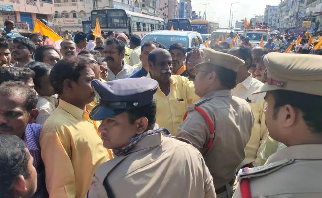 TDP MLA Velagapudi Ramakrishna Conduct Protest At NAD Junction Visakhapatnam - Sakshi