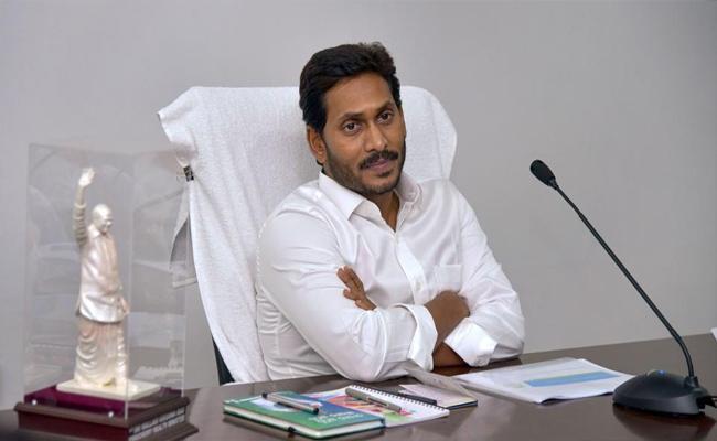 YSR Kantivelugu Programme Starting By Ys Jagan In Anantapur - Sakshi