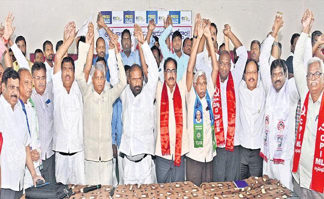 All Party Meeting Says Ready For Sakala Janula Samme - Sakshi