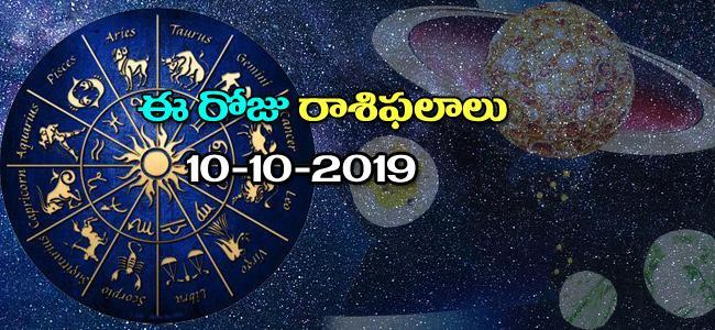 Daily Horoscope in Telugu (10-10-2019) - Sakshi