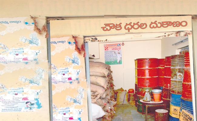 Technical Problems in Ration National Portability - Sakshi
