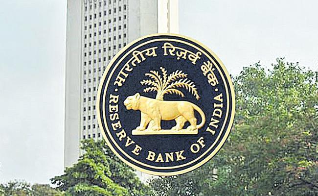 RBI Rejects LVB And Indiabulls Housing Merger - Sakshi