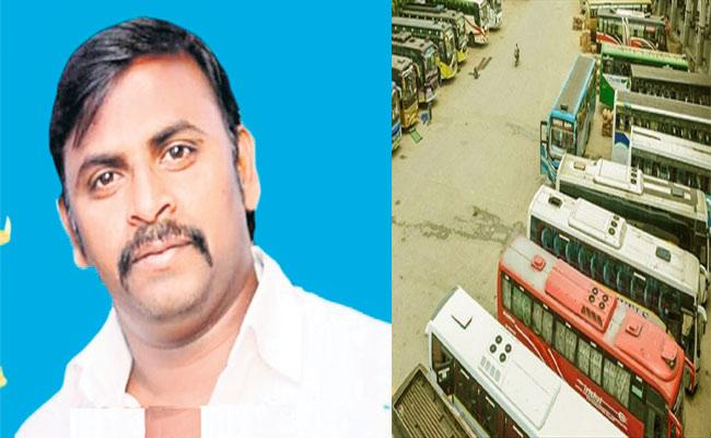 RTC Employee Employee Husband Died In Sangareddy - Sakshi
