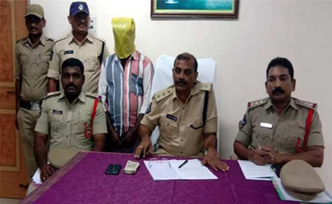 Man Arrested By Police Over Cryptocurrency Fraud In Prakasam - Sakshi