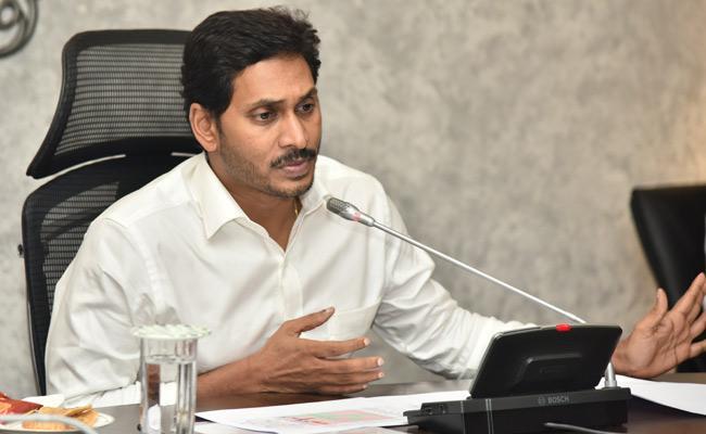 CM YS Jagan To Hold Review Meeting On Tourism Department - Sakshi