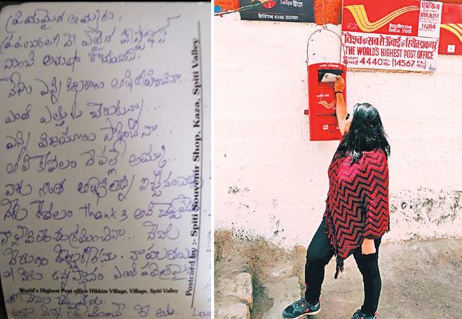Visakhapatnam Girl Send Letter to Mother From Hikkim Post Office - Sakshi