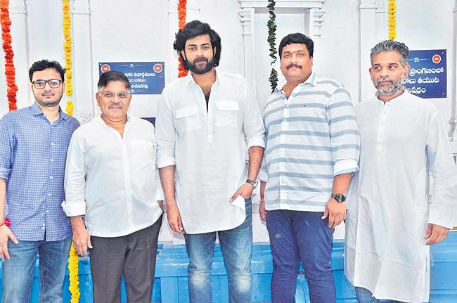 varun tej new movie opening - Sakshi