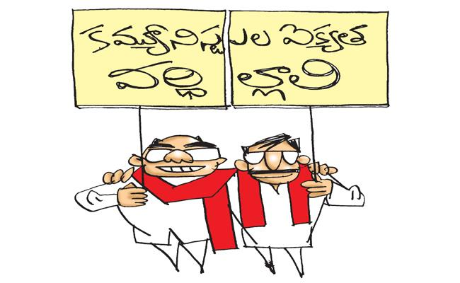 AP Vittal Writes Guest Column On Left Parties CPM And CPI - Sakshi