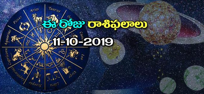 Daily Horoscope in Telugu(11-10-2019) - Sakshi