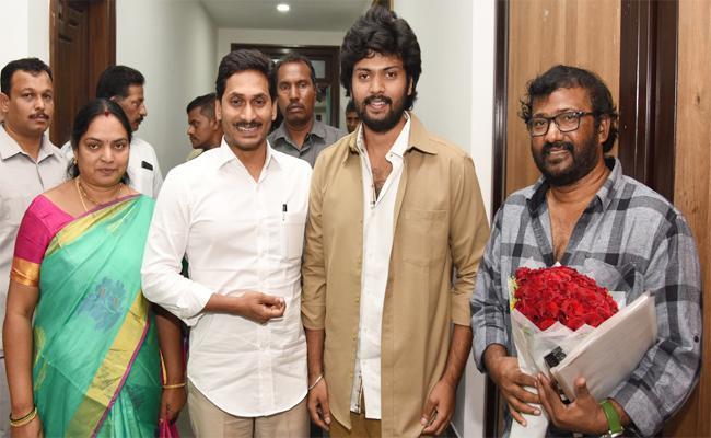 Auto Rajini Movie Team Takes Blessing From CM Jagan - Sakshi