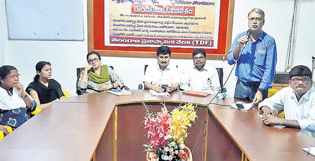 TDF Says Telangana Govt Suppressed People Voice - Sakshi