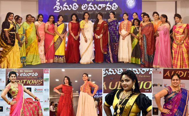 Mrs Amravati 2019 Pageant Finals Conducted On 20th October - Sakshi
