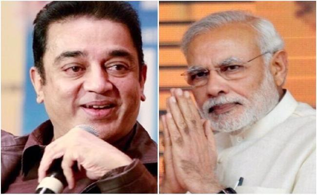 kamal Haasan Support to Narendra Modi on Xi Jinping Visit - Sakshi