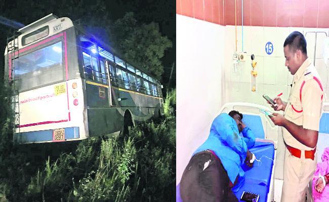 RTC Temporary Bus Driver Gets Seizure Near Korutla - Sakshi